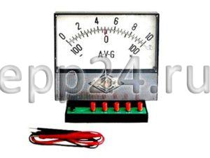 Амперметр-вольтметр с гальванометром демонстрационный