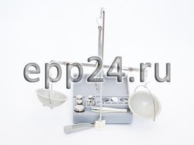 Весы для сыпучих материалов до 200 гр с гирями