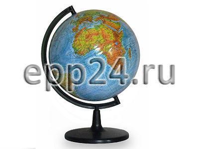 Глобус Земли физический (лабораторный)