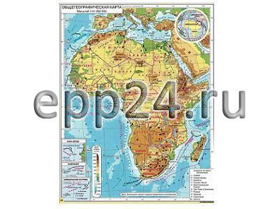 Карта Африка физическая