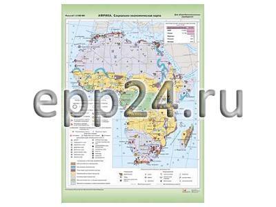 Карта Африка социально-экономическая