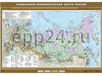 Карта РФ социально-экономическая
