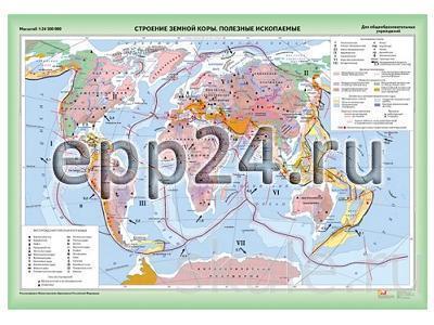Карта Строение земной коры и полезных ископаемых мира