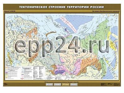 Карта Тектоника и минеральные ресурсы России