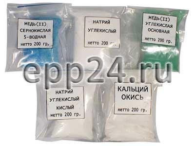 Набор 21 ВС Неорганические вещества