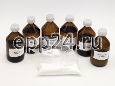 Набор 6 С Органические вещества