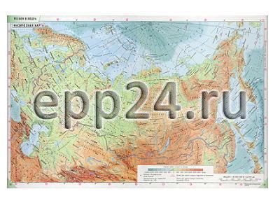 Физическая карта России для начальных классов