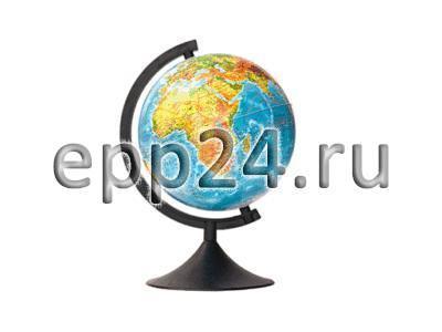 Глобус Земли физический М 1 50 млн