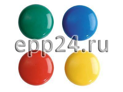 Набор магнитов круглых разноцветных (4 шт.)