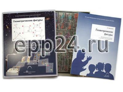 Транспаранты Геометрические фигуры (21 пленка)