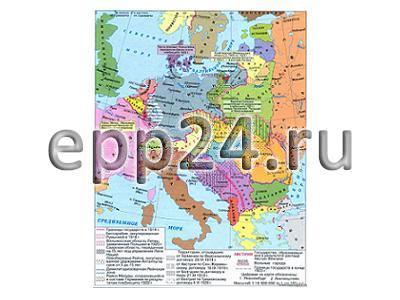 Карта Европа после Первой Мировой войны