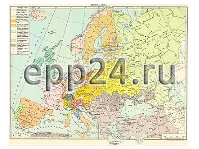 Карта Европа в 16 в. первой половине 17 в.