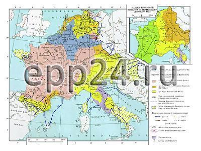Карта Франкское государство 5 в. - середина 9 в.