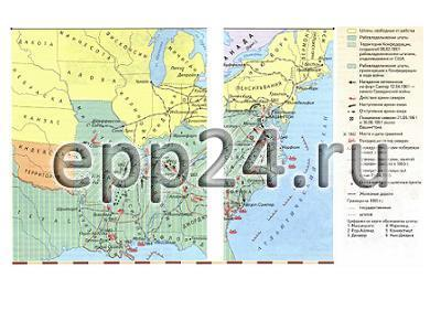 Карта Гражданская война в США в 1861-1865 гг.