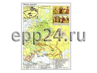 Карта Киевская Русь IX-XII вв.
