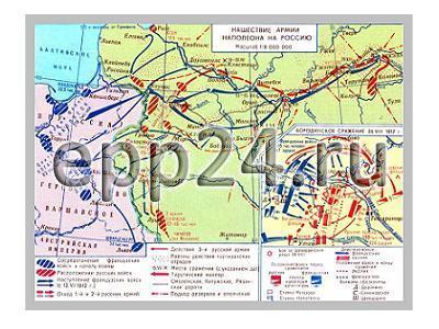 Карта Отечественная война 1812 г.