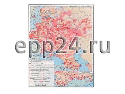 Карта Революция 1905-1907 гг. в России