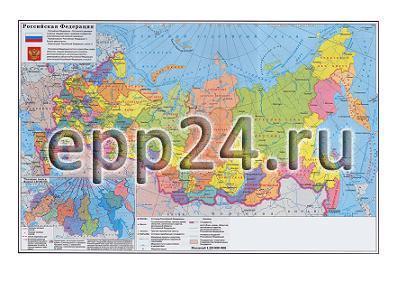 Карта Российская Федерация политико-административная