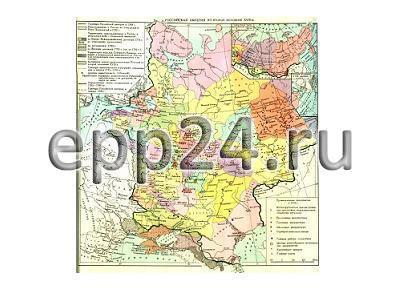 Карта Российская империя 18 в.