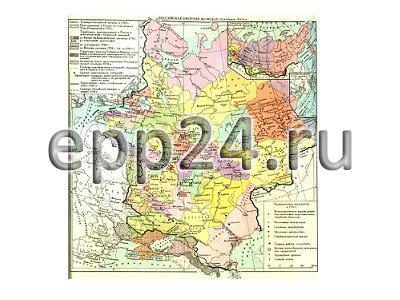 Карта Российская империя во второй половине 18 в.