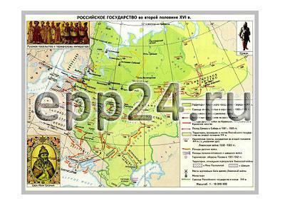 Карта Российское государство в XVI в.