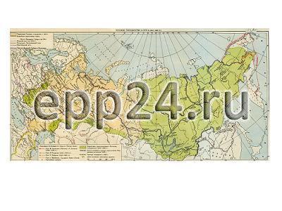Карта Российское государство в XVII в.