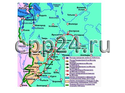 Карта Смутное время в России в начале 17 века