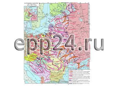 Карта Великая Отечественная война 1941-45 гг.