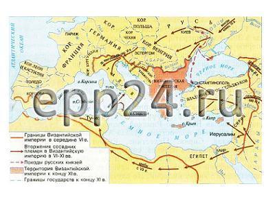 Карта Византийская империя и славяне в VI-XI вв.