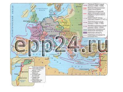 Карта Западная Европа 11-13 век (Крестовые походы)