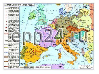 Карта Западная Европа 1924-1939 гг.