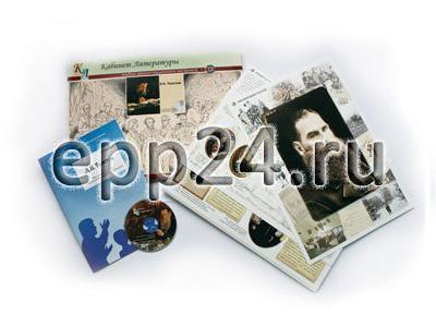 Л.Н. Толстой. Альбомы демонстрационного материала