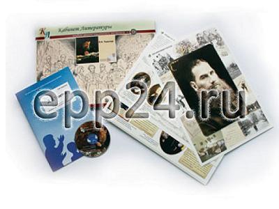 Л.Н.Толстой. Альбомы раздаточного материала