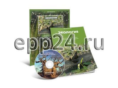 CD Экология