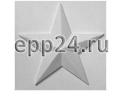 Гипсовая модель 201139 Звезда