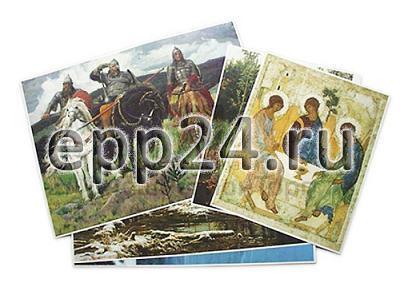 2.7.28 Комплект репродукций картин для уроков развития речи и литературы