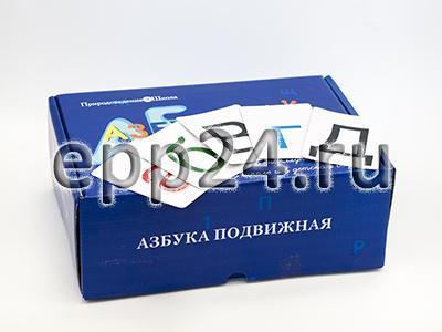 2.1.25 Раздаточные карточки с буквами русского алфавита