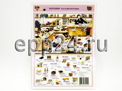 2.1.46 Раздаточные предметные карточки