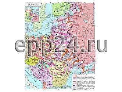 2.10.20 Карты демонстрационные по курсу истории и обществознания