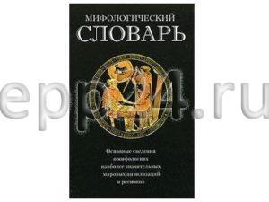 2.10.22 Справочники
