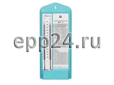 2.14.31 Гигрометр (психрометр)