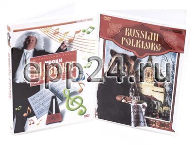 2.13.39 Комплект учебных видеофильмов