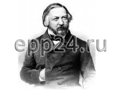 2.13.40 Портреты отечественных и зарубежных композиторов