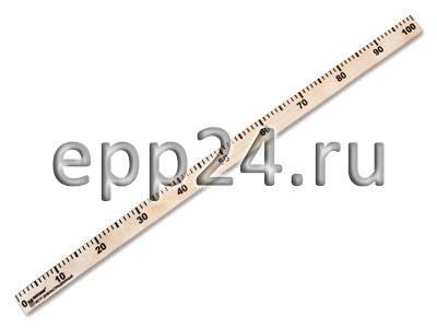 2.14.36 Метр демонстрационный