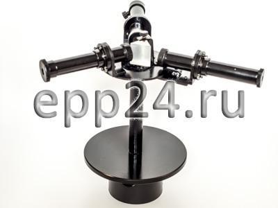 2.14.92 Спектроскоп двухтрубный