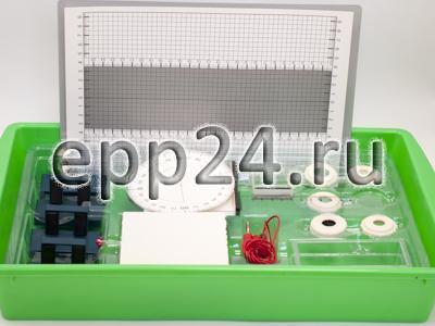 2.14.97 Комплект для лабораторного практикума по оптике