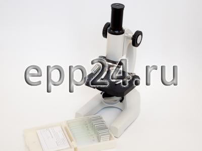 2.3.27 Микроскоп школьный с подсветкой с набором микропрепаратов