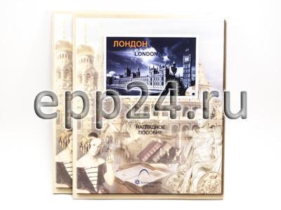 2.8.19 Видеофильмы учебные по иностранному языку