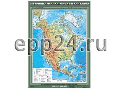 2.8.21 Карты