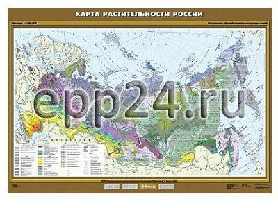 Карта Растительность России